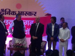 Chhattisgarh Pride Award